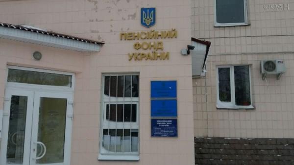 Русские хакеры достигли новых высот. На Украине заморожен сервер пенсионного фонда