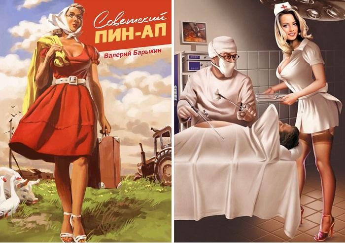 Советский пин-ап от Валерия Барыкина.