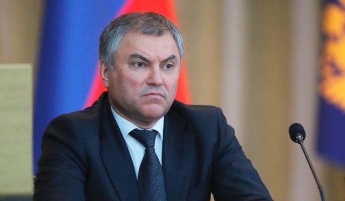 Володин рассказал об агонии Порошенко