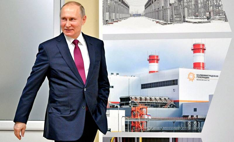Россия меняет всю энергосист…