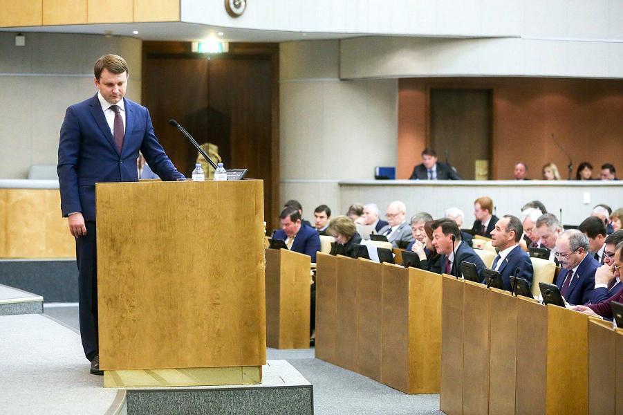 Председатель Госдумы Володин против министра Орешкина, это о чем?