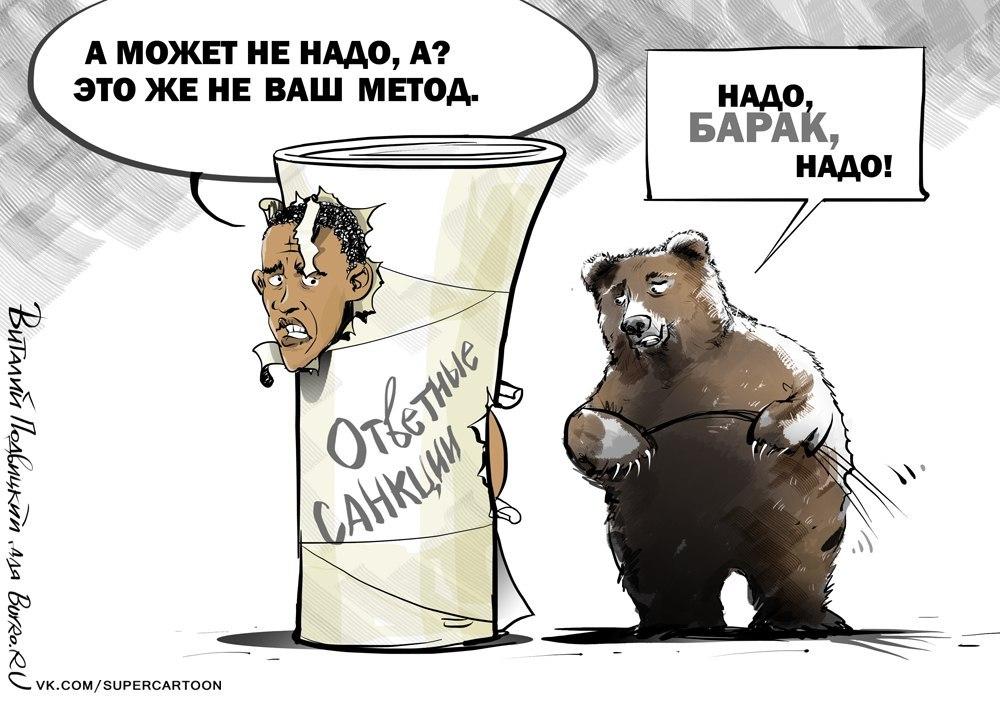 Донецк – не рой яму другому