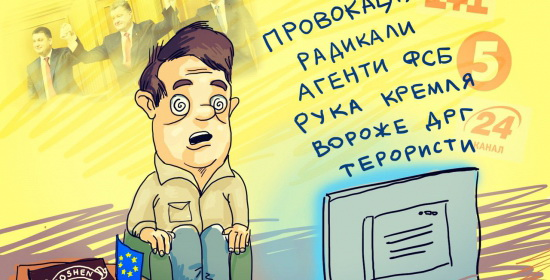 В Раде потребовали очистить Харьков и Одессу от «сепаратистского кодла»
