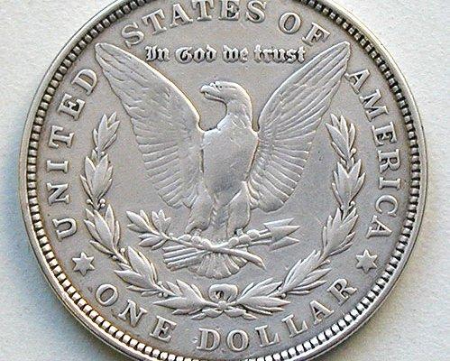 В аукционе в США купили серебряный доллар 1804 года за 3,3 млн долларов