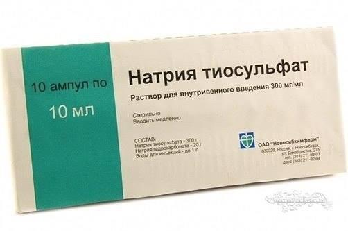 🍃 Метод очищения организма при помощи тиосульфата натрия