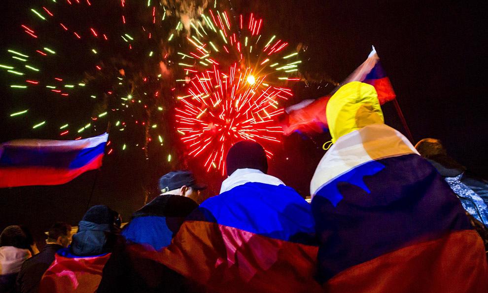 Празднования в Крыму