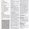 веселые петельки 2013-12.page13
