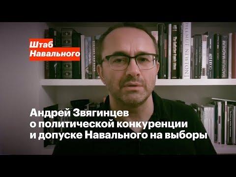 """Письмо Звягинцева в """"Спортлото"""""""