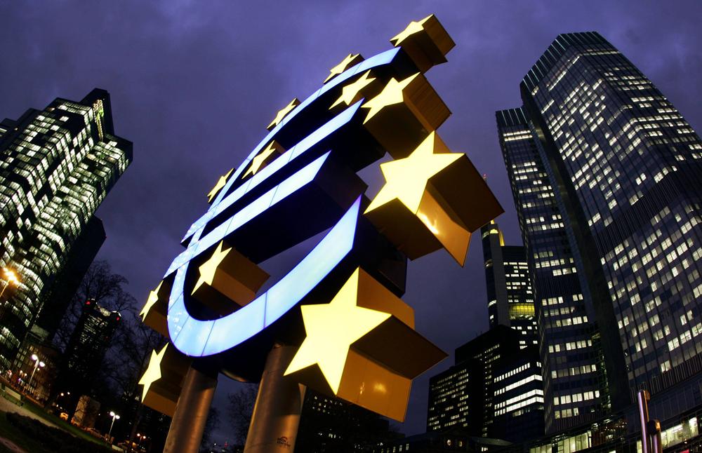 ЕЦБ сохранил базовую процентную ставку на нулевом уровне