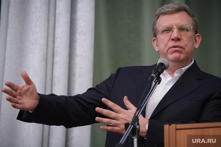 А родственники останутся: Кудрин предлагает уволить треть чиновников