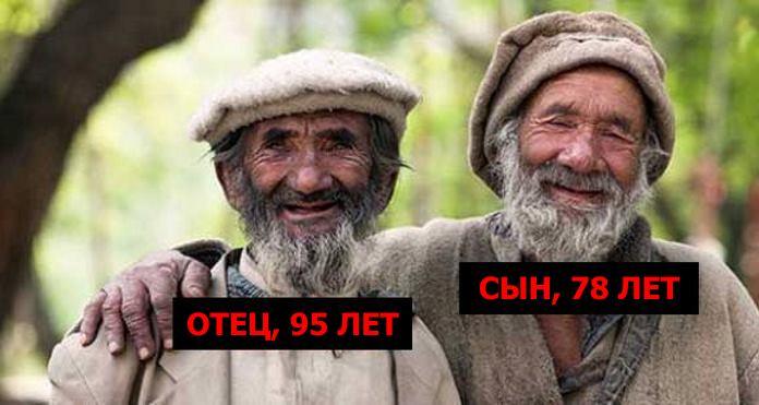 Эти люди никогда не были больны, они не знают о раке, и живут около 120 лет. Вот их секрет!