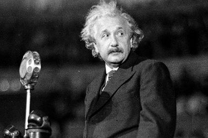 Физики назвали фундаментальное свойство природы