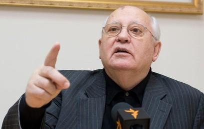 Горбачёв назвал корень проблем в отношениях между Россией и США