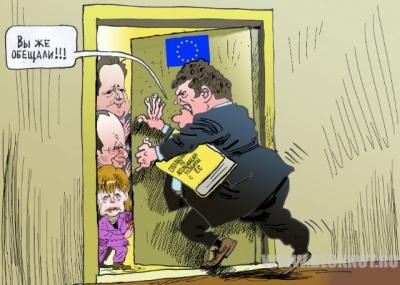 Пете и Дале от ЕС: Коррумпированные нищеброды нам не нужны!