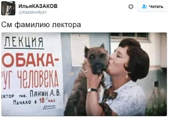 http://mtdata.ru/u3/photoB4E0/20574132440-0/original.png