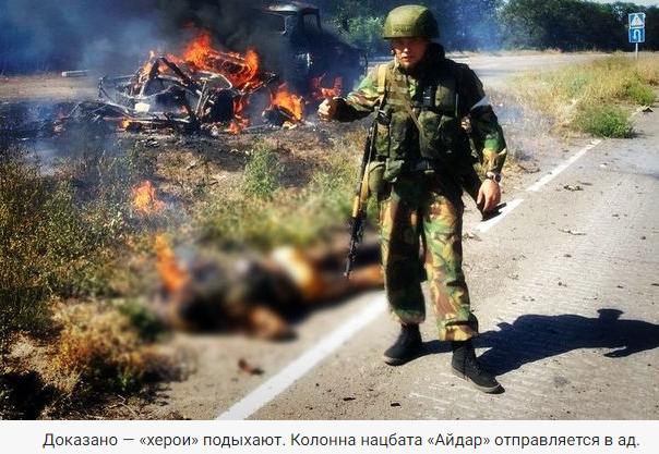 9 мая и «смертный полк» украинских националистов