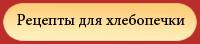 3906880_22 (200x44, 11Kb)