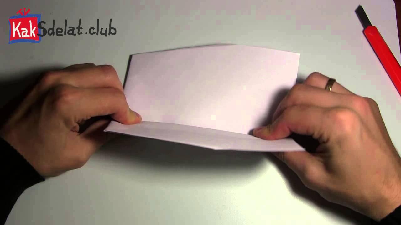 Модель бумажного самолетика, запрещенного на соревнованиях Книги Рекордов Гиннеса
