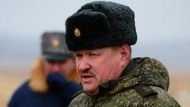 Гибель российского генерала в Сирии, случайность или нет ?