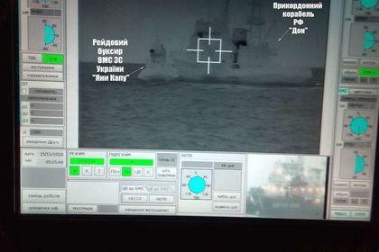 Радиопереговоры украинских военных с просьбами спасти их утекли в сеть