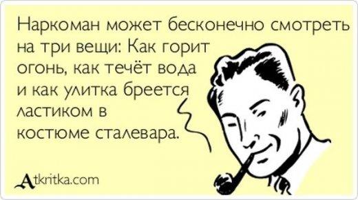 "Смешные ""аткрытки"" (30 картинок)"