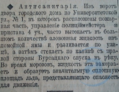 Этот день 100 лет назад. 05 марта (20 февраля) 1913 года
