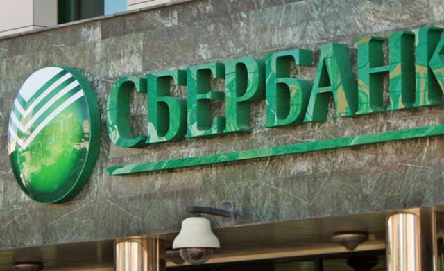 """""""Сбербанк"""" вложит в """"Яндекс.Маркет"""" 30 млрд рублей"""