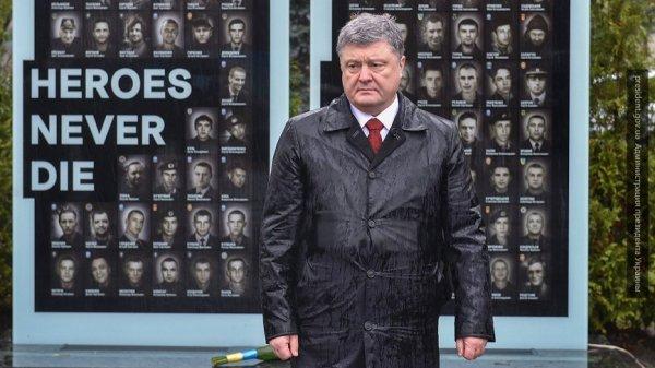 Порошенко заявил, что история не должна влиять на польско-украинские отношения
