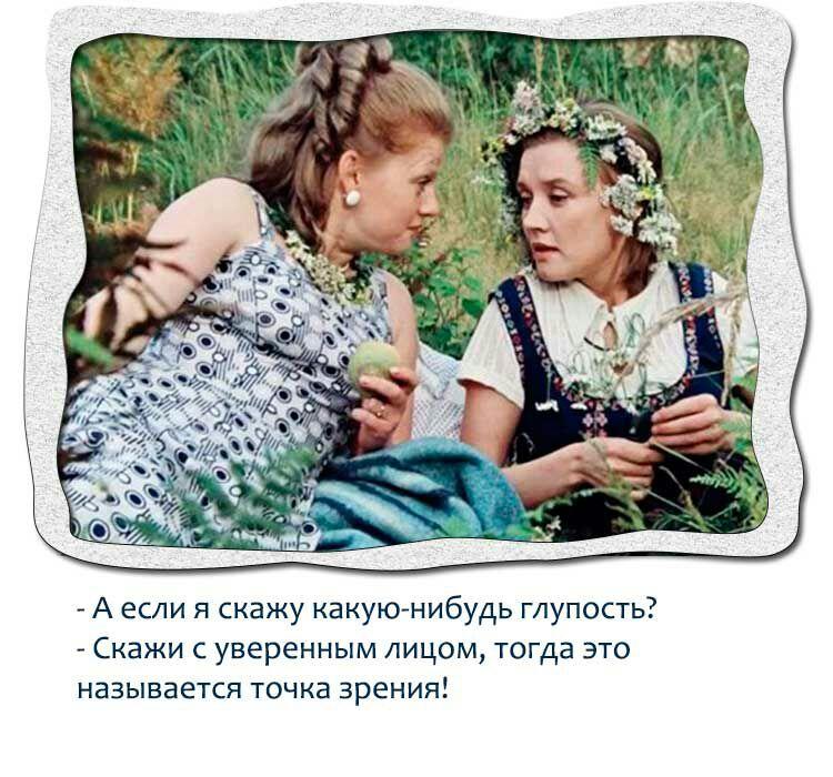 В русском языке есть замечат…
