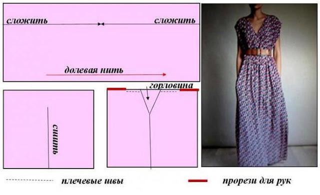 Платье из двух прямоугольников своими руками