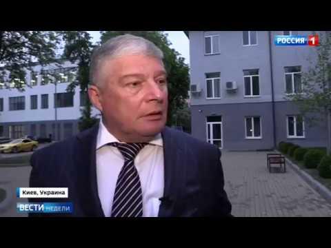 Не по-русски. Украинцы против запрета русского языка