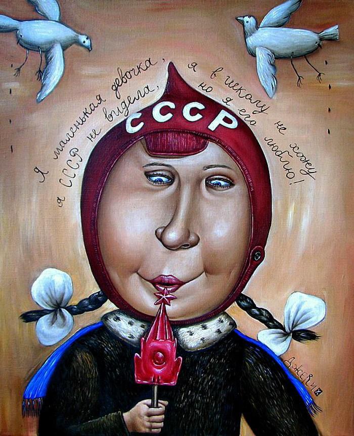 Анжела Джерих — Путешествие в СССР