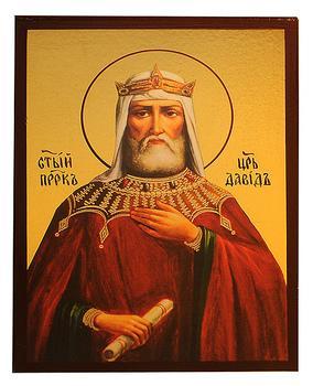Слово о грядущем Царе