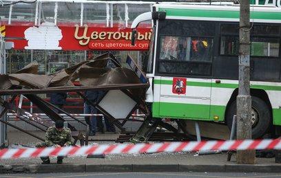 Стали известны результаты проверки въехавшего в остановку автобуса