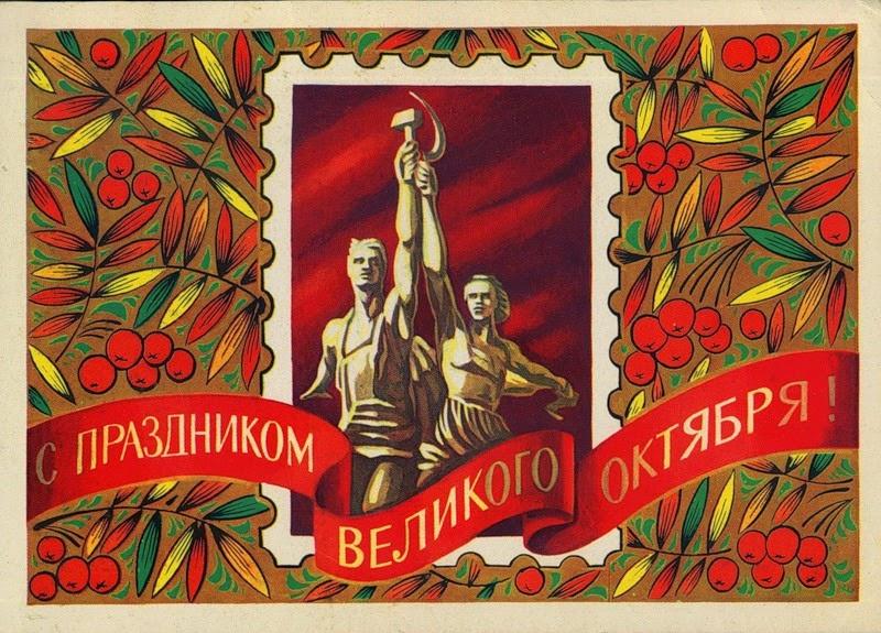 Здравствуй праздник и свобода,здравствуй красная заря!день величия народа,день седьмого ноября