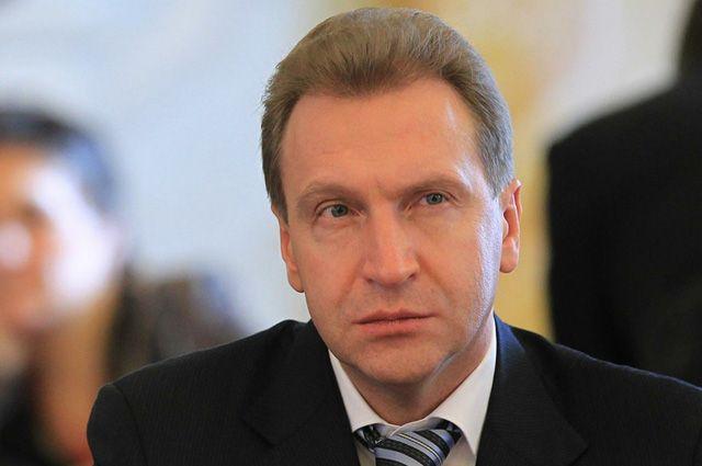 В России могут изменить порядок расчета зарплаты топ-менеджеров госкомпаний