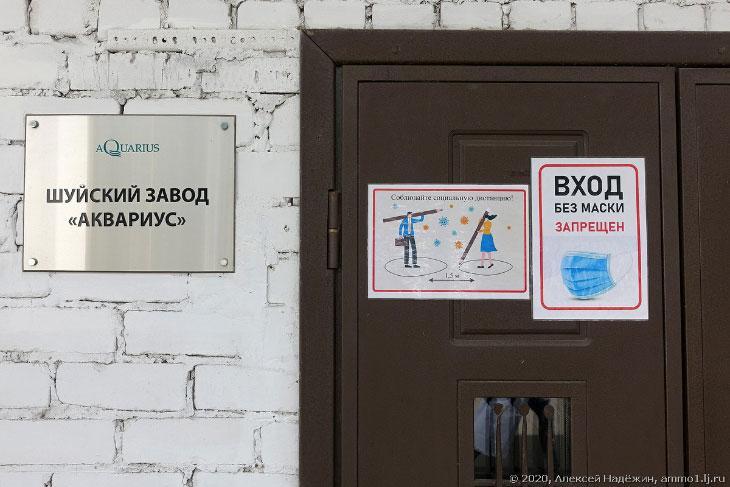 Российский планшет и как он делается