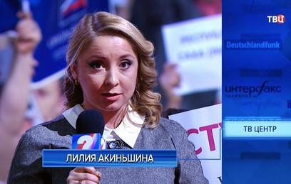 "Президент ответил на вопрос корреспондента ""ТВ Центра"""