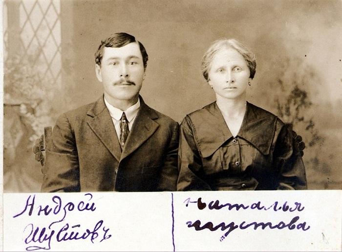 Фото для заявки на паспорт для русской пары Шустовых. Гавайи, 1917 год.   Фото: diasporanews.com.