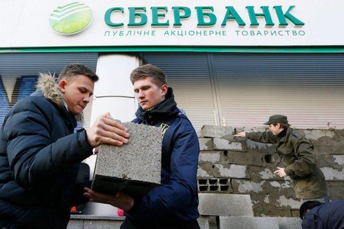 Выстрел в ногу: Москва ответила Киеву на ситуацию с банками
