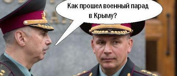 На Украине угрожают разгроми…