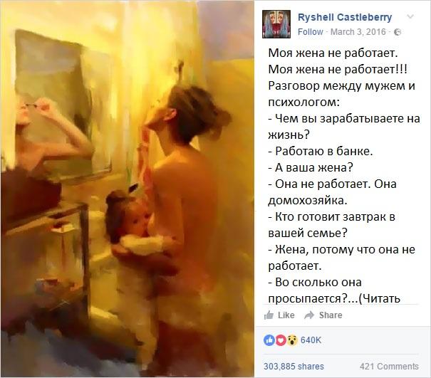 http://mtdata.ru/u3/photoBCFC/20195370555-0/original.jpg