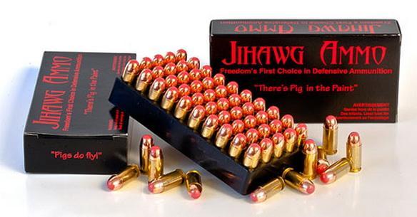 Свиные пули для исламских террористов
