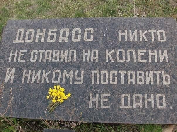 До первого погибшего в ЛДНР при президенте Украины Владимире Зеленском...