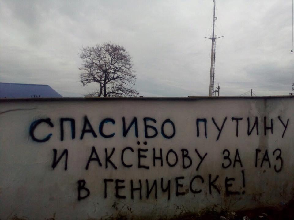 Спасибо Путину! — жители Херсонщины шокировали киевский режим