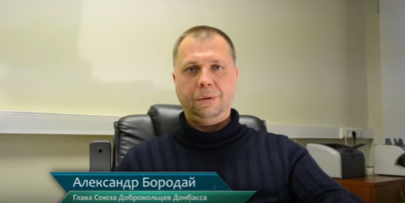Глава Союза добровольцев Донбасса обратился к президенту и правительству РФ с просьбой запретить депортации и экстрадиции ополченцев на Украину