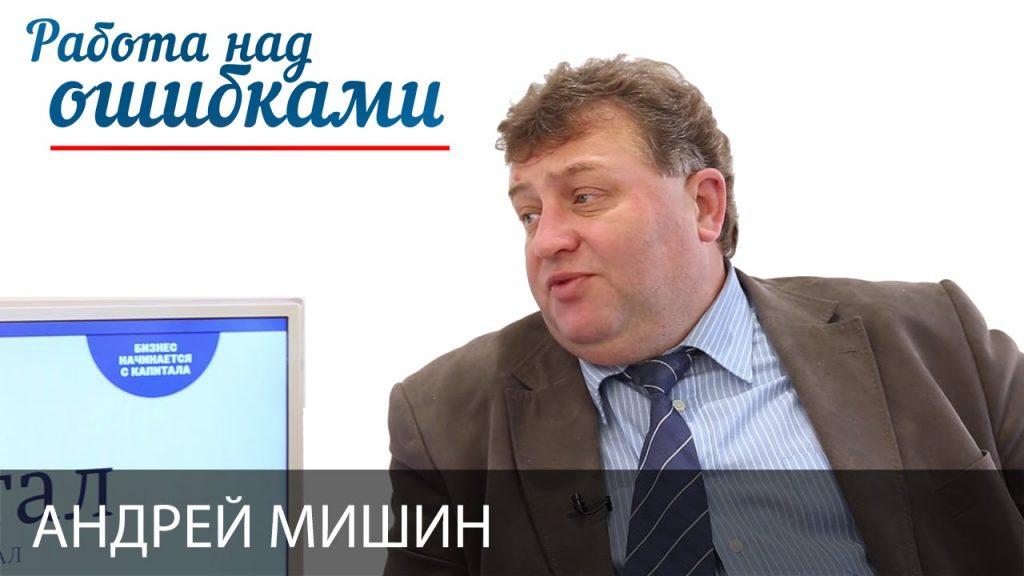 В Киеве уже хотят напрямую договариваться с Донбассом
