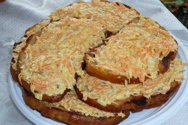 Закусочные бутерброды