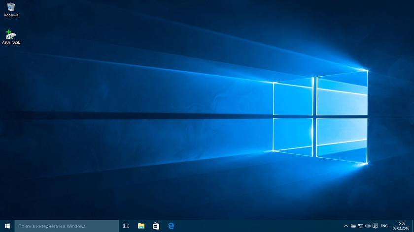 Настройка интерфейса и внешнего вида Рабочего стола Windows 10