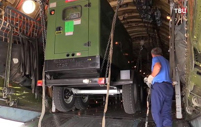Россия отправила 32 тонны гумпомощи на Шри-Ланку